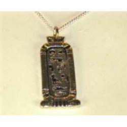 Cleopatras love cartouche