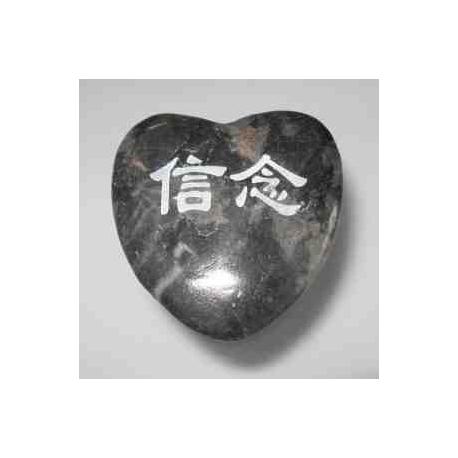 Hjerte med tekst: Tro