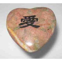 Hjerte med tekst: Kærlighed