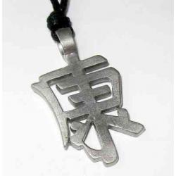 Feng Shui halskæde, Sunhed