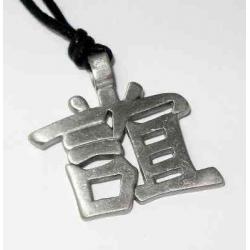 Feng Shui halskæde, Venskab